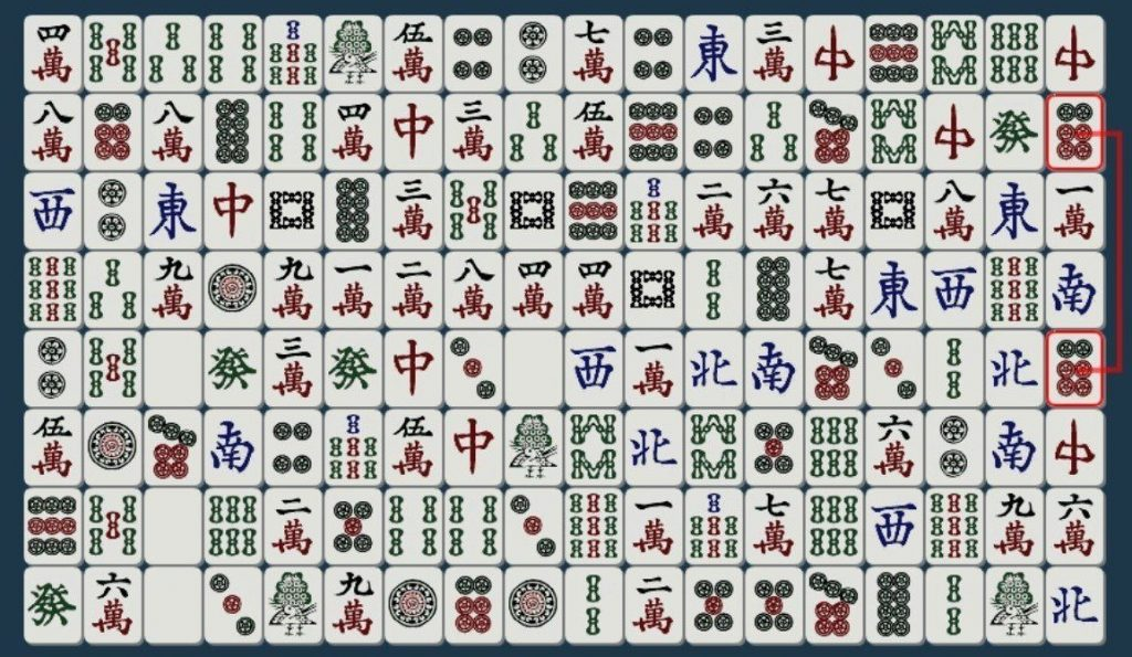 Shisen-Sho Outer edges play