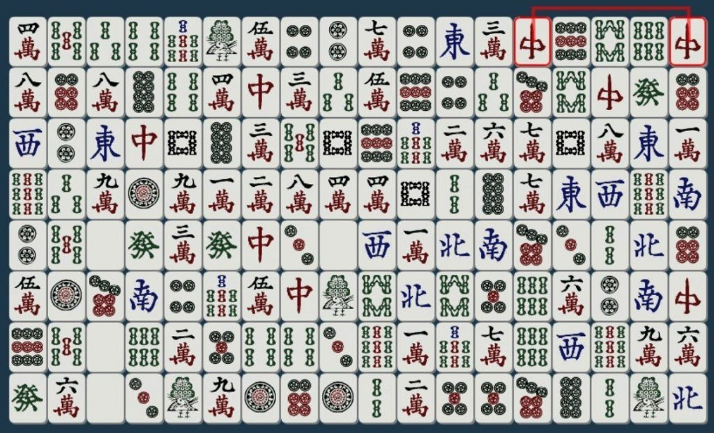 Shisen-Sho – Read the rules and learn how to play this